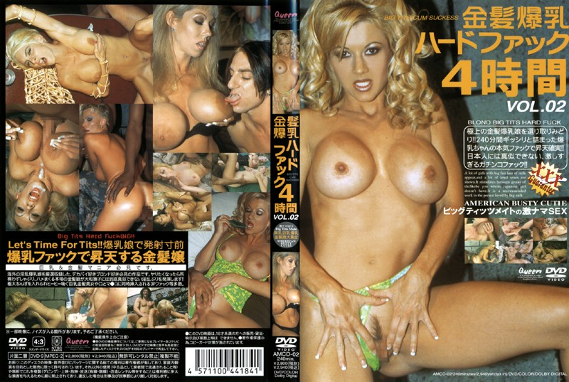 AMCD-02 Rough Sex with Big-breasted Blondes 4 Hour Special vol. 02