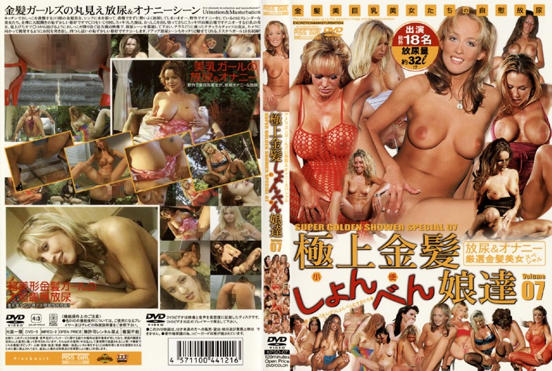 KPSD-07 Ultimate Blonde Bitches Volume 1 07