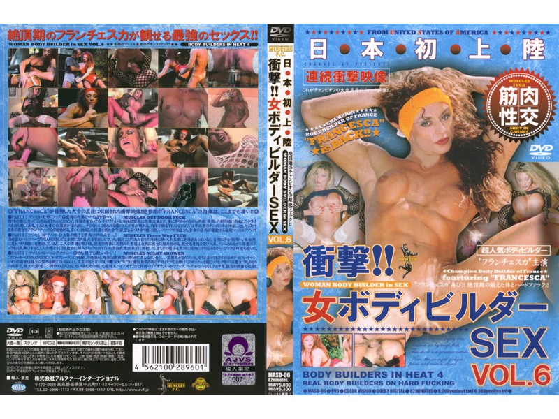 MASD-06 MASD-006 Bullying Shit Scatology Lesbian Forced Three Urinal