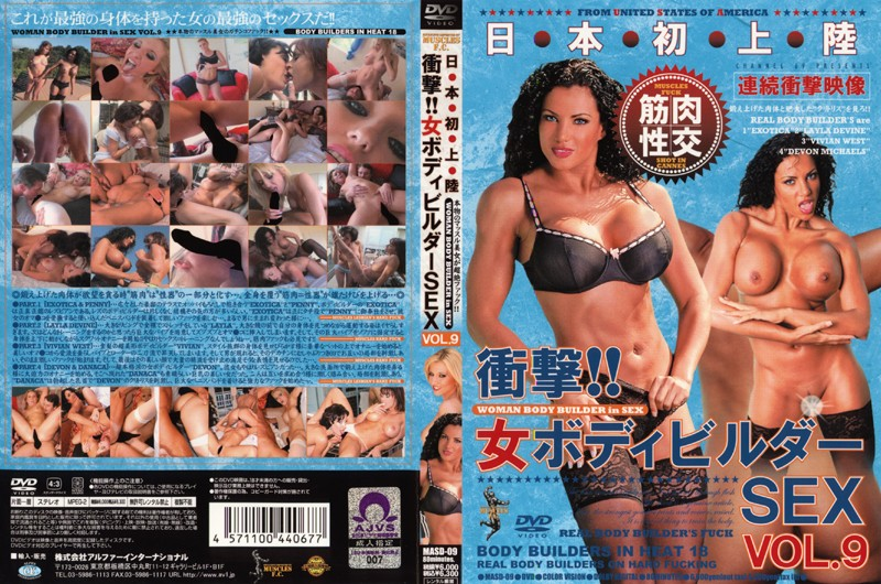 MASD-09 MASD-009 Bullying Shit Scatology Lesbian Forced Four Urinal