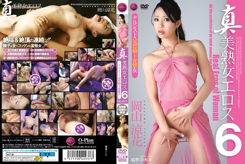 OPDD-32 Eros Flowers, Okayama Ryo 6 Beautiful Mature Woman True