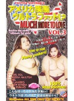 America Ultra Fat?! vol. 3 Download