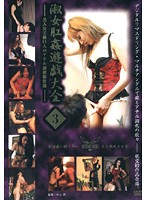 Lady Ass-Play Encyclopedia 3 下載