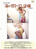 An Unnamed Famous Beach Resort Toilet Peeping At The Beach House vol. 2 Download
