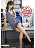 Elder Sister Is A Hard Working Slut Kaede Fuyutsuki  (118abp00353)