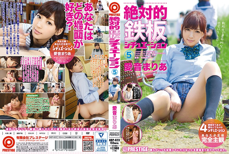 (118abp00623)[ABP-623] An Absolute Fuckable Situation 5 Maria Aine Download