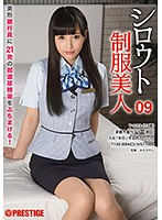 An Amateur Beauty In Uniform 09 A Beautiful Bank Employee In 21 Rich And Thick Cum Shot Splatters! Download
