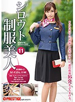 A Beautiful Amateur In Uniform 11 A Bitchy Office Lady Gets He Pride Dragged Through The Sludge Of 16 Rich And Thick Semen Cum Shots Download