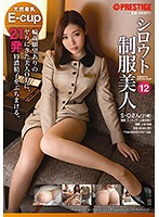 An Amateur Beauty In Uniform 12 A Semen-Packed, Deep And Rich 21 Cum Shot Defilement Of A Big Tits Receptionist Public Masturbation, Bukkake, Cum Swallowing, And Large Orgies A Perverted Office Lady's Wishes Are About To Cum True Download