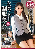 A Beautiful Amateur In Uniform 15 We Are Defiling An Excessively Naive Pushover Beautiful Office Lady!! 18 Rich And Thick Semen Cum Shots Download