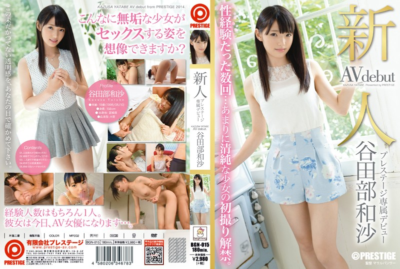 BGN-015 Newcomer Kazusa Yatabe makes her debut with Prestige.