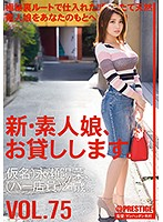 All New We Lend Out Amateur Girls. 75 Haruna Nagase (Not Her Real Name) (Works At A Bar) 21 Years Old Download