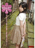 (118day017)[DAY-017] DAISY 17 Tsubomi Download