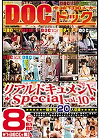 Real Documentary, Special Vol. 10 Download