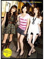 Three Slutty Young Girls in a Wild After-Party Orgy with Strange Men vol. 03 Download