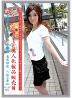 Working Woman vol. 03 Download