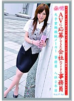 Working Woman vol. 17 Download