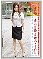 Working Woman vol. 20 Download