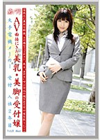 Working Woman vol. 21 Download