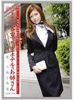 Working Woman vol. 26 Download