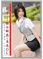 Working Woman vol. 31 Download