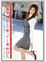 Working Woman vol. 35 Download