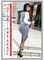 Working Woman vol. 52 Download