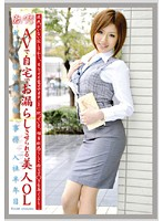 Working Woman vol. 66 Download
