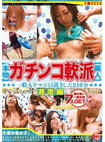 The Real Thing - Hardcore Flirt - Picking Up Amateur Girls - 210 Minutes, Shonan Special Download