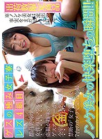 The Ultimate Crude Girls Dorm 4 Lesbian Couples Download