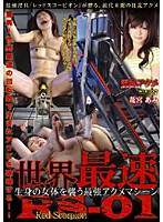 Furious Orgasm Explosion 27 Download