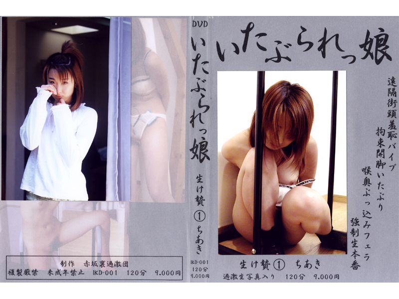 IKD-001 Reiko Shimura ... Are Confined At Home In The Daytime