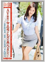 Working Woman 3 vol. 07 Download