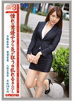 Working Woman 3 vol. 24 Download