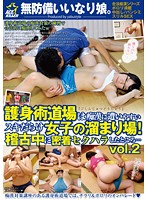 There's Often Groping In The Self-defense Classes It's A Place Where You're Surrounded By Women! During Class All Kinds Of Sexual Harassment Takes Place... vol. 2 Download