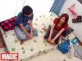 (118kkj00063)[KKJ-063] Serious Seduction A Married Woman Falls For A Handsome Romeo 2 Picking Up Girls, Take Them Home, Film Peeping Videos Of Sex, Posting Them Without Permission Download 1