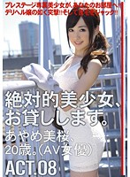 Totally Beautiful Girl, I'll Borrow her. ACT. 08 Download