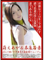 Hot Young Wife Recruitment 60 Rinko Download