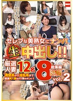 Picking Up Mature Socialites and Creampie-ing Them!! 12 Carefully Selected Married Women 8 Hours Of Highlights vol. 2 Download