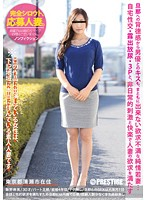 Complete Amateur Married Woman Applicant. Asami Ino Download