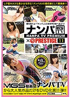 Picking Up Girls TV x PRESTIGE PREMIUM 11 Download