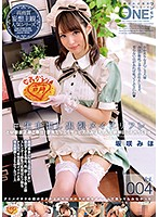 #Creampie Raw Footage Dispatch Maid Reflexology Service Vol.004 Miho Sakasaki 下載