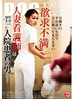 Both Busy Working, This Married Nurse Frustrated By Lack Of Attention From Husband Sets Her Eye On Male Hospital Patients With Pent Up Lust... Download