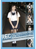 REC 05 Download