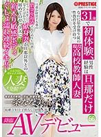 She Had Her First Experiences At 31, And Until Now Her Only Sexual Partner Has Been Her Husband, But Now This Real-Life Teacher And Married Woman Is Receiving A Sex Education From Her Adolescent Student Nanami Ichijo AV Debut 56 This Late-Blooming Housewife Who Has Only Recently Awakened To The Pleasures Of Sex Is Taking The Risk Of Being Found Out By Her Students And Giving Herself Over To The Professional Techniques Of AV Actors And Going Cum Crazy!! Download