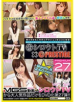 Amateur TV x PRESTIGE PREMIUM 27 Download