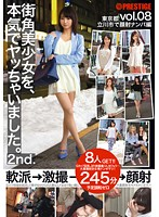 I Really Fucked a Beautiful Girl From the Street. 2nd. vol. 08 Download