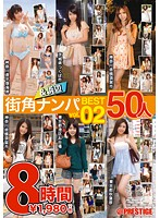Picking Up Girls On The Street And At The Beach - BEST 50 Babes Eight Hours vol. 02 (118tre00019)