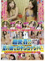 Total Coverage! Hard Working Pickup Artists At The Summer Seashore 2 Download