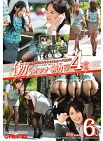 Hunting Working Women vol. 12 Download